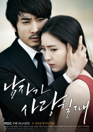 image of drama When A Man Loves (2013) [KDRAMA]